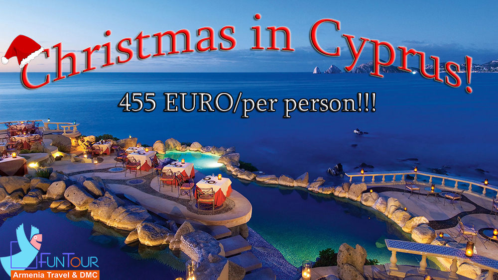 Christmas in Cyprus!! Special Offer